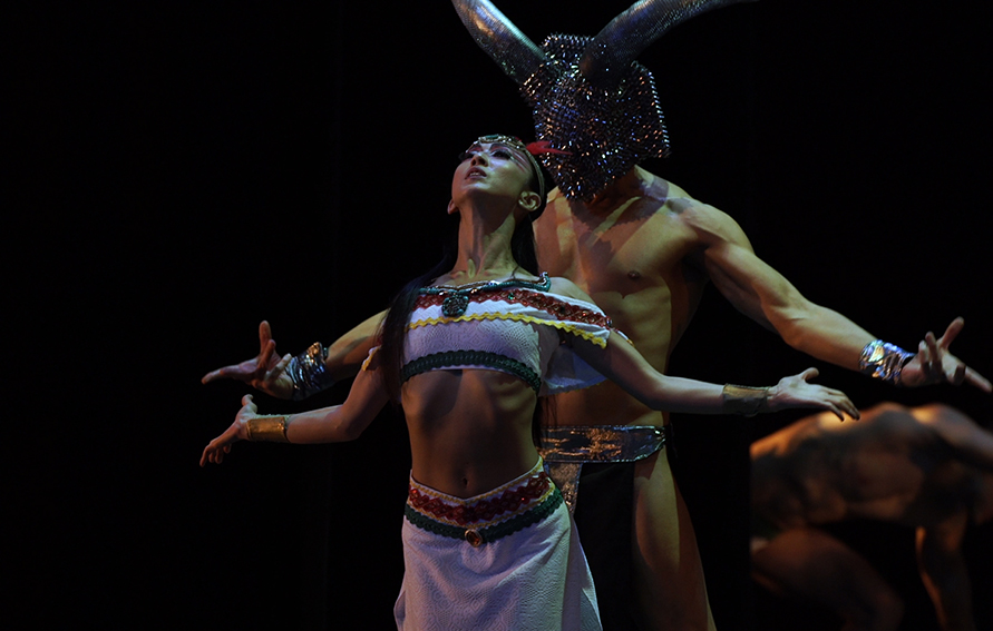 Dzul Dance, CUNY Dance Initiative
