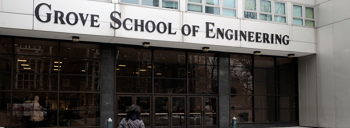 Entrance to the Grove School of Engineering, CCNY