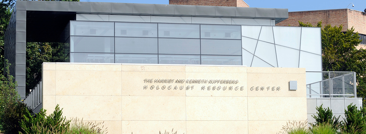Kupferberg Holocaust Center at Queensborough Community College