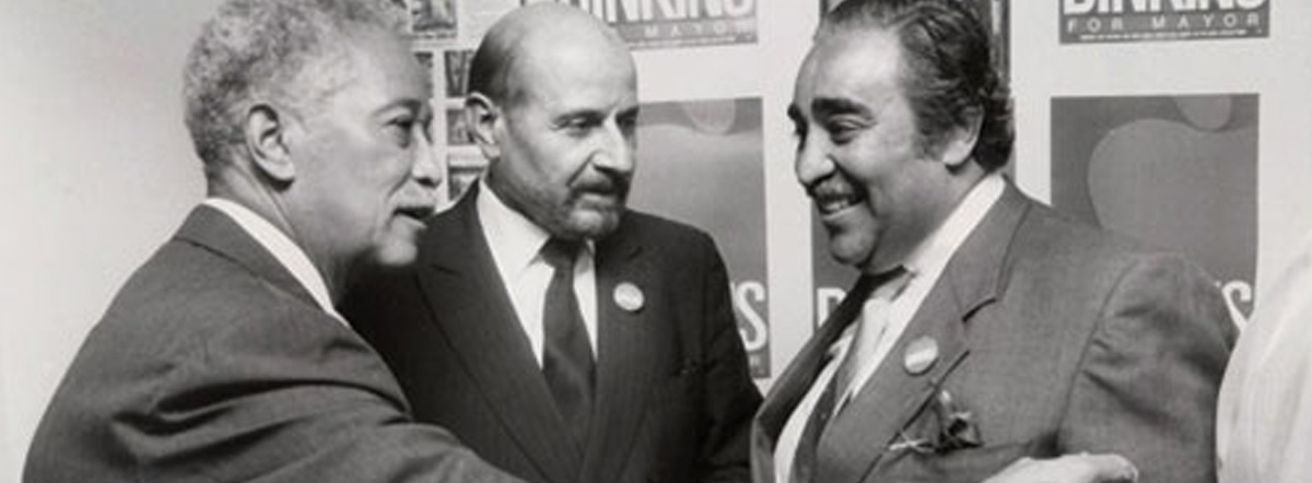 David Dinkins, Percy Sutton and Charles Rangel