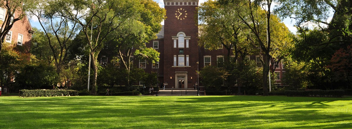 queens college application Find out admissions requirements for queens college (city university of new york), including gpa requirements and sat, act, and application requirements.